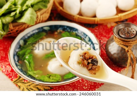 Hakka traditional cuisine - Salty rice ball   - stock photo
