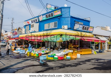 HAKODATE,JAPAN - 8 May 2014:The Hakodate Morning Market is held daily from 5am (from 6am during winter) to noon, just a few steps away from JR Hakodate Station. - stock photo