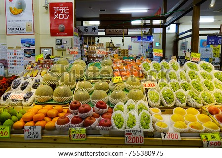 Hakodate, Japan - Oct 1, 2017. Fruit stores at Hakodate Asaichi Market. The Market is a must-see attraction for anyone visiting the city of Hakodate, Hokkaido, Japan.
