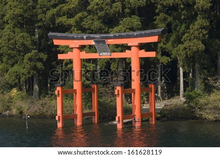 Hakone Shrine, Fuji-Hakone-Izu National Park, Japan - stock photo
