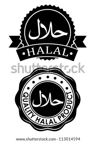 Halal Products Seal Icon Stock Illustration 113014594 Shutterstock