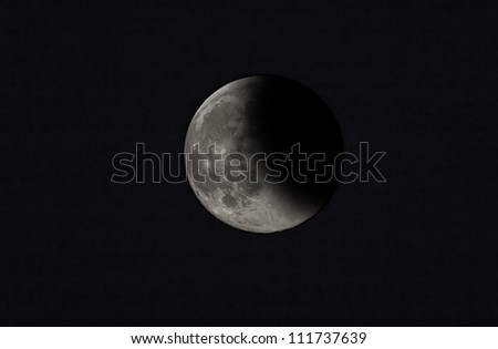 Half moon - stock photo