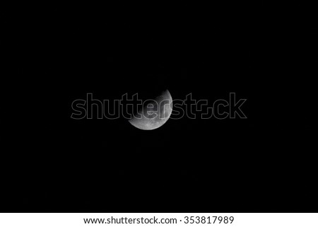 Half moon in clear cloudless dark black sky. Night skyscape. Nature. Astronomy science. - stock photo