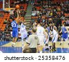 HALIFAX, NOVA SCOTIA (February 20, 2009). The Halifax Rainmen take on the Vermont Frost Heaves in Premier Basketball League action at the Halifax Metro Centre. The Frost Heaves won 100-98. - stock photo