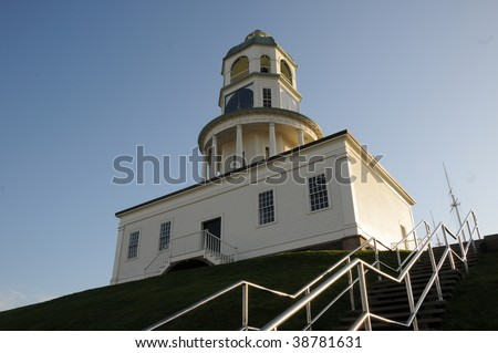 Halifax Old Town Clock. Popular landmark on the slopes of the Citadel in downtown Halifax - stock photo