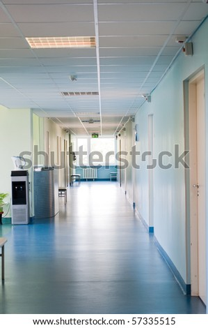 Hall in hospital - stock photo