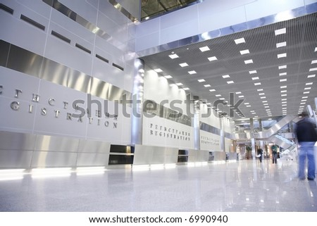 hall in the business center - stock photo