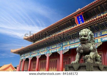 hall of supreme harmony in beijing forbidden city, China