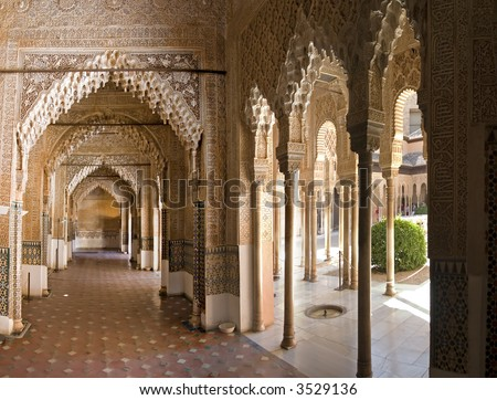 Hall way in Alhambra - stock photo