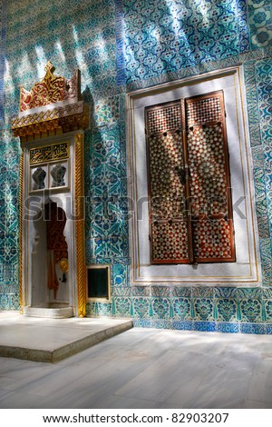 Hall with Fountain in Harem Departments of Topkapi Palace,Istanbul - stock photo