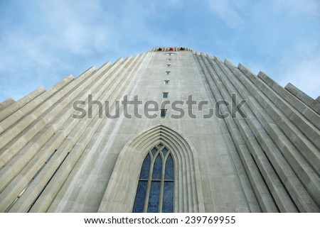 Hallgrimskirkja Cathedral in Reykjavik, Iceland.  At 73 metres (244 ft), it is the largest church in Iceland. - stock photo