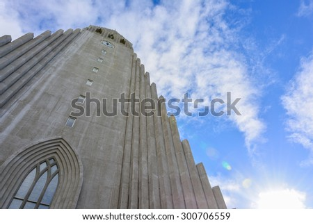 Hallgrimskirkja Church in Reykjavik city center, Iceland - stock photo