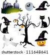 Halloween with pumpkin ,ghost , bat and tree - stock photo