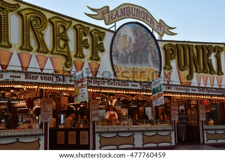 HAMBURG, GERMANY - AUG 25: The Hamburger Dom fair in Hamburg, Germany, as seen on Aug 25, 2016. It is a tri-annual public festival that is the oldest and largest of its kind in northern Germany.