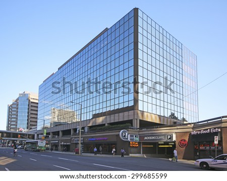 HAMILTON, ONTARIO - JULY 20, 2015: Commercial building, Hamilton. Hamilton is the centre of a densely populated and industrialized region at the west end of Lake Ontario  - stock photo