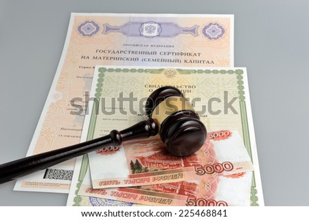 Hammer Judge Money Maternal Birth Certificates Stock Photo (Edit Now ...