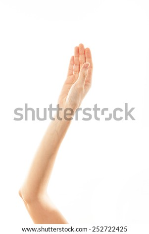 hand and arm of a young woman - stock photo