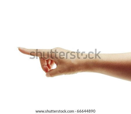hand command - stock photo