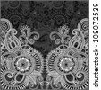hand draw ornate black and white floral pattern . Raster version - stock photo