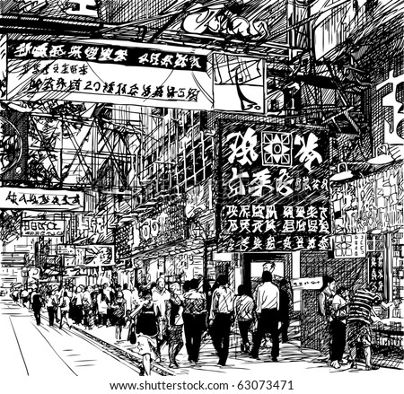 Hand drawing of a street in Hong Kong (vector) - stock photo