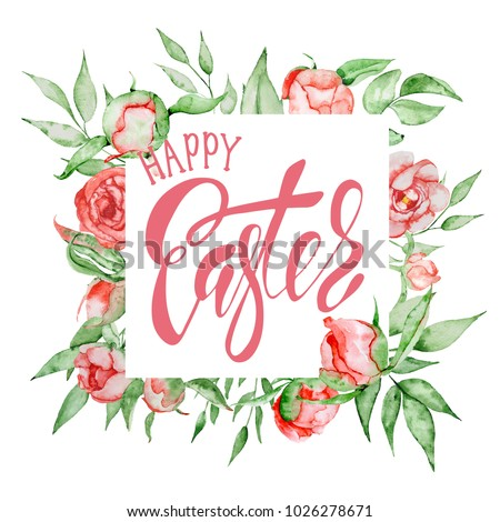Hand Drawn Easter Quote Greeting Card Stock Illustration
