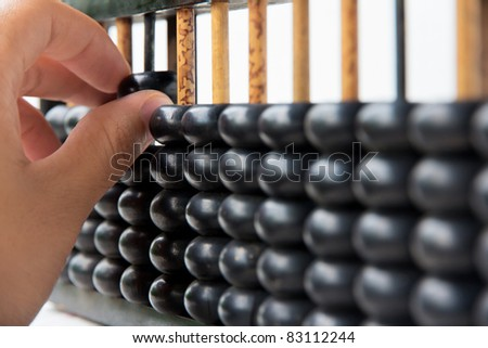hand hold abacus - stock photo