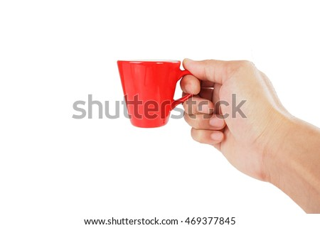 Hand holding a coffee cup with white screen.