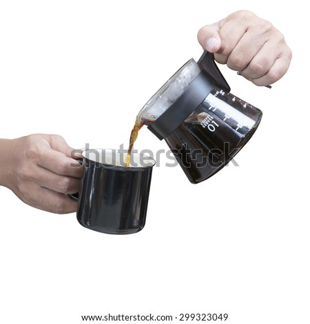 hand holding cup of coffee isolated on white ,clipping path - stock photo