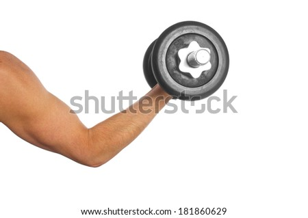 Hand holding dumb-bell - stock photo