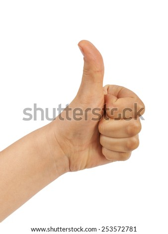 hand isolated on a white background - stock photo