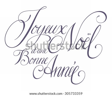 Hand lettering, Joyeux Noel et une Bonne Annee (Merry Christmas and Happy New Year), French, handwritten, isolated on white - stock photo
