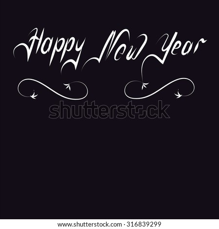 Hand lettering symbol of New Year 2016 Christmas bitmap image zodiac - stock photo