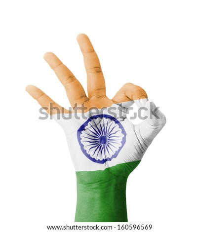 Hand making Ok sign, India flag painted as symbol of best quality, positivity and success - isolated on white background - stock photo