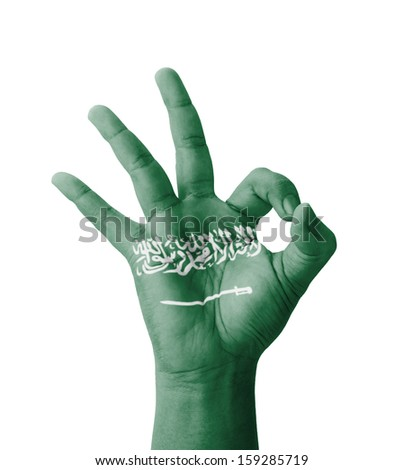 Hand making Ok sign, Saudi Arabia flag painted as symbol of best quality, positivity and success - isolated on white background - stock photo