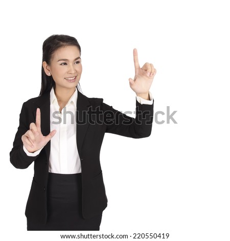 hand of business woman pushing a button on a touch screen interface - stock photo