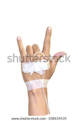 hand of patient show love sign - stock photo