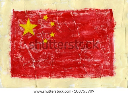 Hand painted acrylic flag of China - stock photo