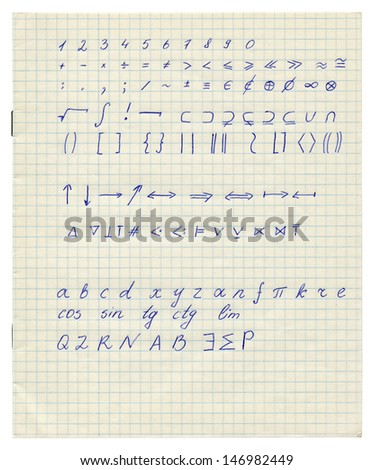 hand painted numbers and math symbols on white squared paper sheet  - stock photo