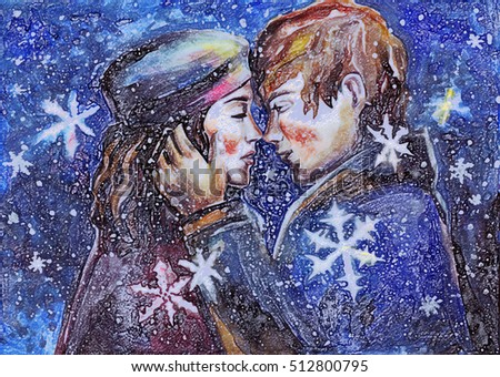 hand painted watercolor illustration of two lovers girls and guys who are embracing each other and want to kiss on a background of a winter evening, and falling snow. art painting.