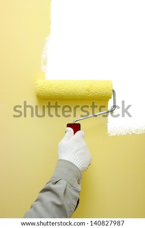 Hand Painting White Wall Paint Roller Stock Photo (Royalty Free ...