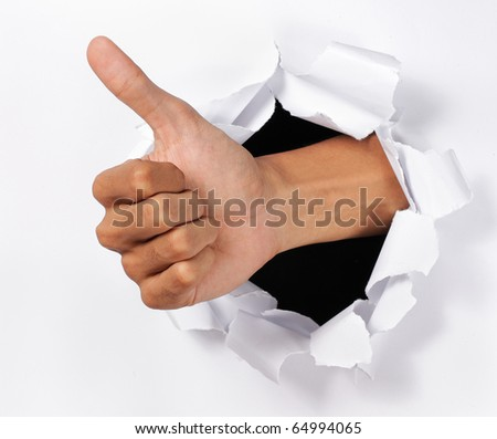 Hand showing thumb up - stock photo
