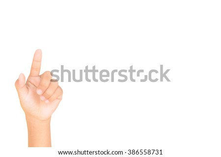 Hand simulating pressing a button - stock photo
