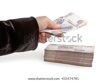 Hand, the transmitting part of the money Russia