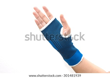 Hand with wrist support isolated on white - stock photo