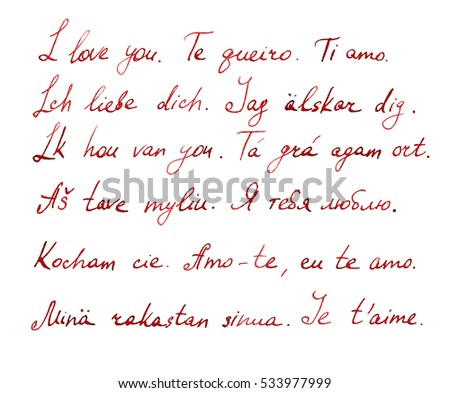 Love You Different Languages Seamless Text Stock Illustration