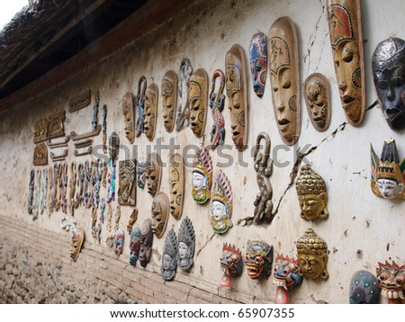 Handicraft of Bali Indonesia - stock photo