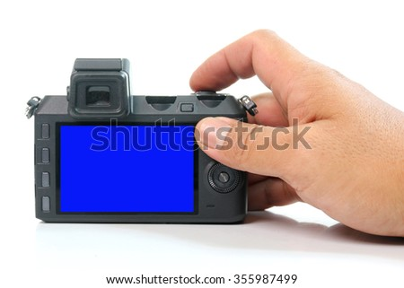 Handle the camera on a white background. - stock photo