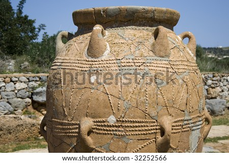 Handles and raised decorative ropes on minoan Pithos. Palace of Malia situated on the North coast of Crete - Greece - stock photo