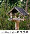 handmade bird feeder - stock photo