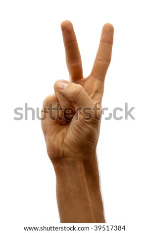 Hands counter. Two - stock photo